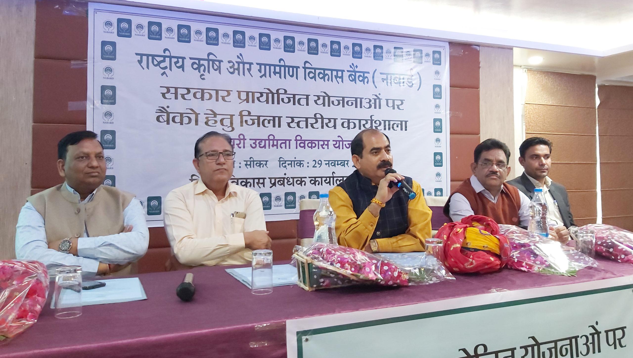 Photo of राजस्थान में डेयरी उद्यमियों को नाबार्ड ने किया प्रोत्साहित