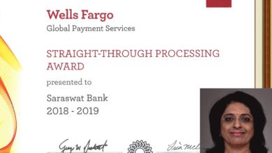 Photo of अमेरिकी वेल्स फारगो ने सारस्वत बैंक को दिया पुरस्कार