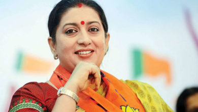 Photo of सहकार भारती के महिला सम्मेलन का उद्घाटन करेंगी ईरानी