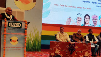 Photo of सहकारिता मंत्री ने भोपाल में इफको के किसान संगोष्ठी का किया उद्घाटन