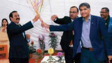 Photo of कृभको के नये प्रबंध निदेशक के रूप में राजन चौधरी ने संभाली कमान