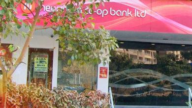 """Photo of """"न्यू इंडिया को-ऑप बैंक"""" ने  ठुकराई फेडरेशन की सलाह"""