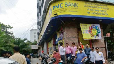 Photo of पीएमसी बैंक मामले में ईडी ने 7000 पन्नों की सौंपी चार्जशीट