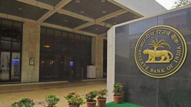Photo of आरबीआई ने अमानथ सहकारी बैंक पर जारी दिशा-निर्देश को हटाया