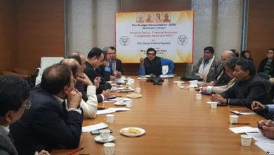 Photo of को-ऑप्स के हक की लड़ाई: संघानी और मेहता ने भाजपा इको सेल की बैठक में लिया भाग