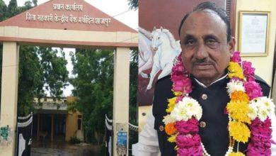 Photo of मध्य प्रदेश: डीसीसीबी बैंकों में पद के लिए कांग्रेसियों के बीच संघर्ष