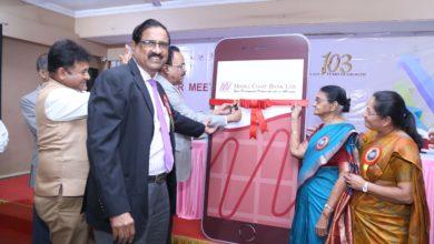 Photo of मॉडल को-ऑप बैंक ने मोबाइल बैंकिंग शुरू की