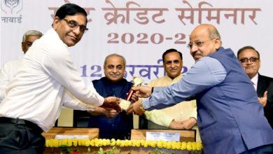 Photo of अहमदाबाद डिस्ट्रिक्ट को-ऑप बैंक पुरस्कार से सम्मानित