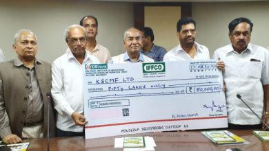 Photo of इफको ने कर्नाटक मार्केटिंग फेडरेशन को दिया योगदान