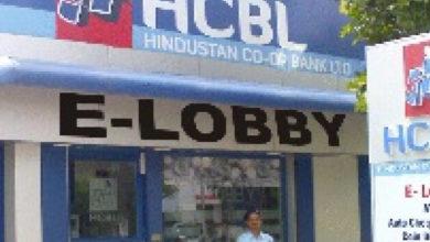 Photo of एचसीबीएल सहकारी बैंक: भाजपा विधायक पंकज गुप्ता डिफ़ाल्टर