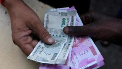 Photo of अरुणाचल स्टेट को-ऑप बैंक तरक्की की राह पर