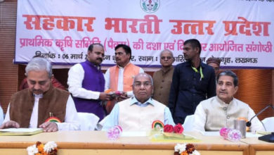 Photo of मंत्री का जोर; सरकारी एजेंसियों की जगह सहकारी समितियों को प्राथमिकता दी जाये