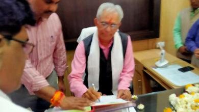Photo of सियासी हलचल के बीच, सहकारी बैंकों में कांग्रेस जनों की नियुक्ति