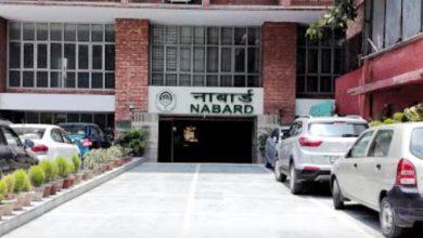 Photo of नाबार्ड,  डीसीसीबी की वित्तीय जरूरतों पर रखेगा नज़र