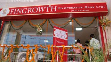 Photo of राजस्थान: फिंग्रोथ को-ऑप बैंक का 7 लाख रुपए का योगदान