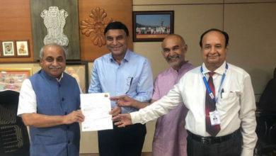Photo of कालूपुर बैंक ने 1.11 करोड़ रुपये का दिया योगदान
