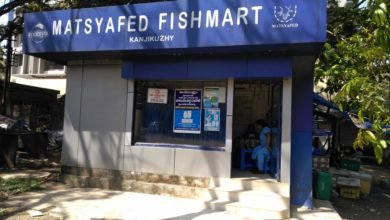 Photo of फिशकोफेड कार्यालय बंद; मत्स्यफेड के आउटलेट चालू