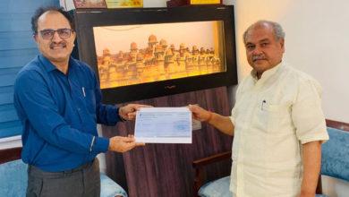 Photo of नेफेड ने 5 करोड़ रुपये का दिया दान