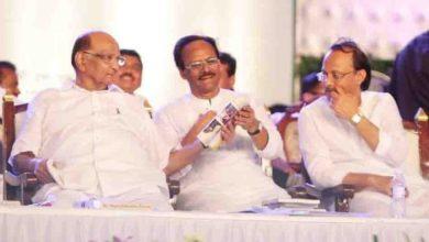 Photo of पुणे डीसीसीबी पर कोरोना बेअसर; कमाया 273 करोड़ रुपए का लाभ