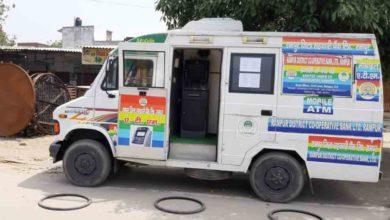 Photo of लोगों की मदद में रामपुर डीसीसीबी आया आगे