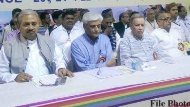 Photo of सहकार भारती करेगी 1500 जिला स्तरीय सम्मेलन का आयोजन