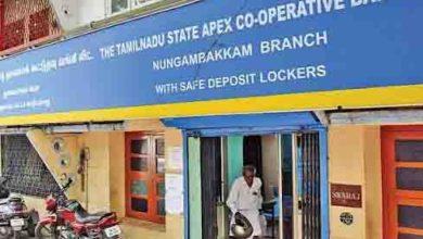 Photo of तमिलनाडु राज्य सहकारी बैंक ने सस्ता ऋण कराया उपलब्ध