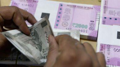 Photo of भाटापारा नैहाटी को-ऑप बैंक घोटाला: राज्यपाल के ट्वीट से बवाल