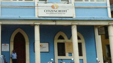 Photo of मुंबई के सिटीज़न क्रेडिट को-ऑप बैंक ने 22 लाख रुपये दिया दान