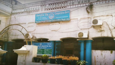 Photo of गुरदासपुर डीसीसीबी ने लॉन्च किया मोबाइल एटीएम