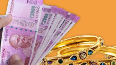 Photo of केरल स्थित बैंक ने गोल्ड लोन स्कीम का किया शुभारंभ