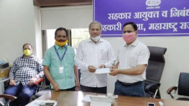 Photo of पुणे पीपल्स को-ऑप बैंक ने सीएम फंड में दिया दान