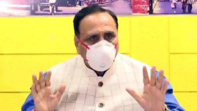 Photo of गुजरात ऋण योजना पर विवाद मीडिया की सुर्खियों में