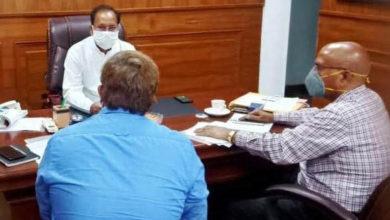 Photo of वीटा लगाएगा दक्षिण हरियाणा में प्लांट