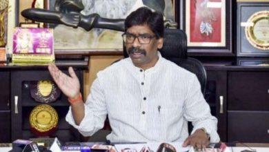 Photo of झारखंड के सीएम ने राज्य सहकारी बैंक में जांच के दिये आदेश