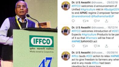 Photo of इफको एमडी ने 'एक देश एक बाजार' नीति का किया स्वागत