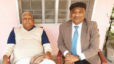 Photo of कद्दावर सहकारी नेता सुनील सिंह का एमएलसी बनना तय