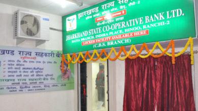 Photo of झारखंड स्टेट को-ऑप बैंक में नए सीईओ को लाने की तैयारी