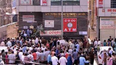 """Photo of """"श्री गुरु राघवेंद्र को-ऑप बैंक"""" पर एसीबी का छापा"""