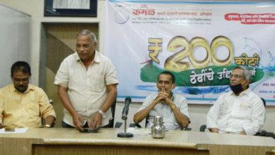 Photo of कमल नगरी सहकारी पटसंस्था का 500 करोड़ रुपये का लक्ष्य