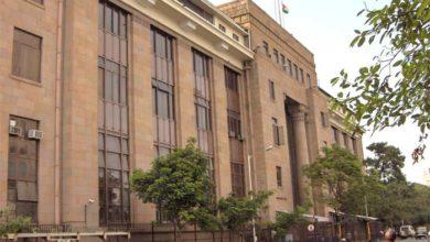 Photo of वसंतदादा नागरी सहकारी बैंक : दिशा निर्देश की अवधि बढ़ी
